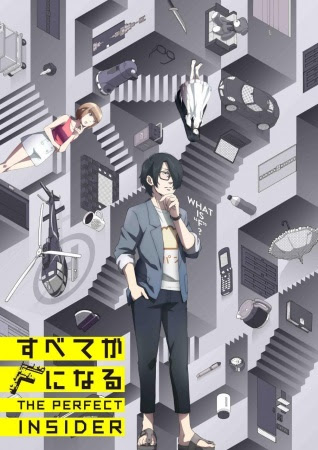 Descargar Subete ga F ni Naru: The Perfect Insider HD por mega