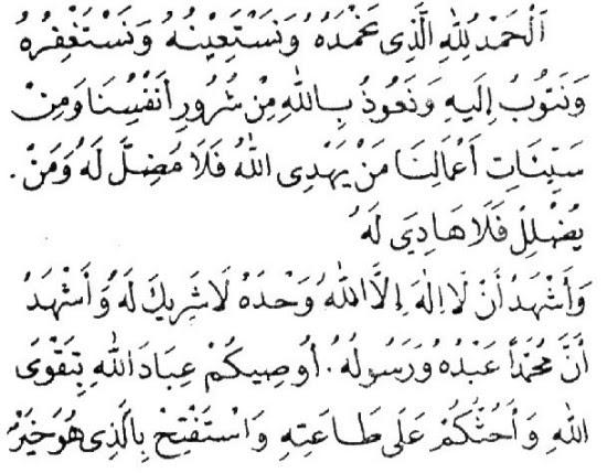 Contoh Naskah Ceramah Di Bulan Ramadhan - Contoh Farah