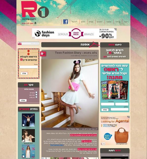 feature rosh1