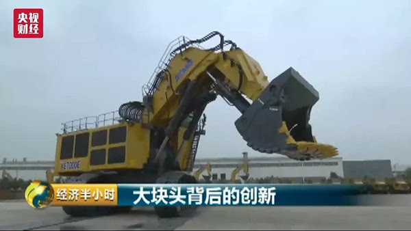 Chinese Manufacturer Develops Its Own Excavator After Foreign Rejection People S Daily Online