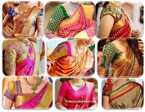 Bridal Wear   Pakeeza Anchal