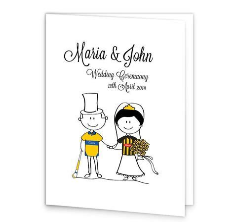 GAA Wedding Mass Booklet Cover   Loving Invitations