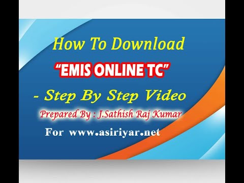 EMIS ONLINE TC எவ்வாறு எளிய முறையில் பதிவேற்றம்மற்றும் பதிவிறக்கம் செய்வது - Step By Step Video