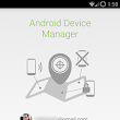 Android Device Manager Gets Password Prompt