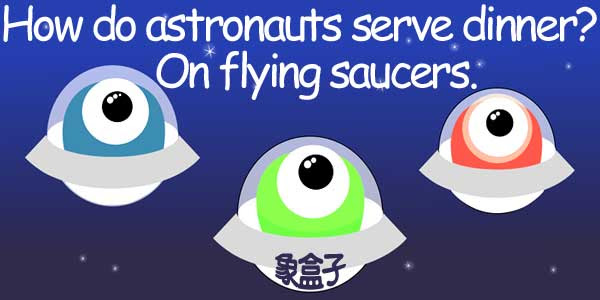 astronaut flying saucer