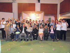 CSR Campus # 56