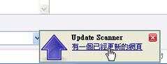 update scanner-11 (by 異塵行者)