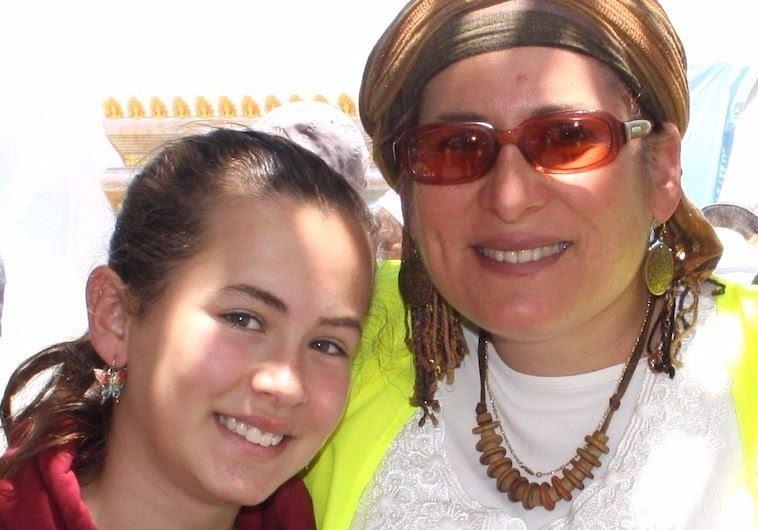Hallel Yaffa Ariel