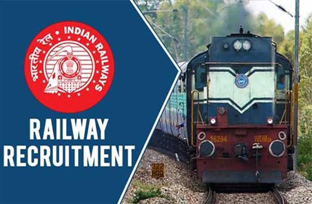 Central Railway Recruitment 2021: सेंट्रल रेलवे ने इंटेंसिविस्ट के पद पर निकाली भर्ती, ऐसे करें अप्लाई