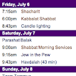 Beth Jacob News & Events: 7/7/2012