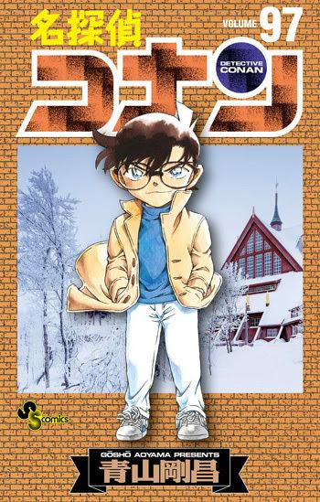 Cdjapan Detective Conan Case Closed 97 Shonen Sunday Comics Gosho Aoyama Book