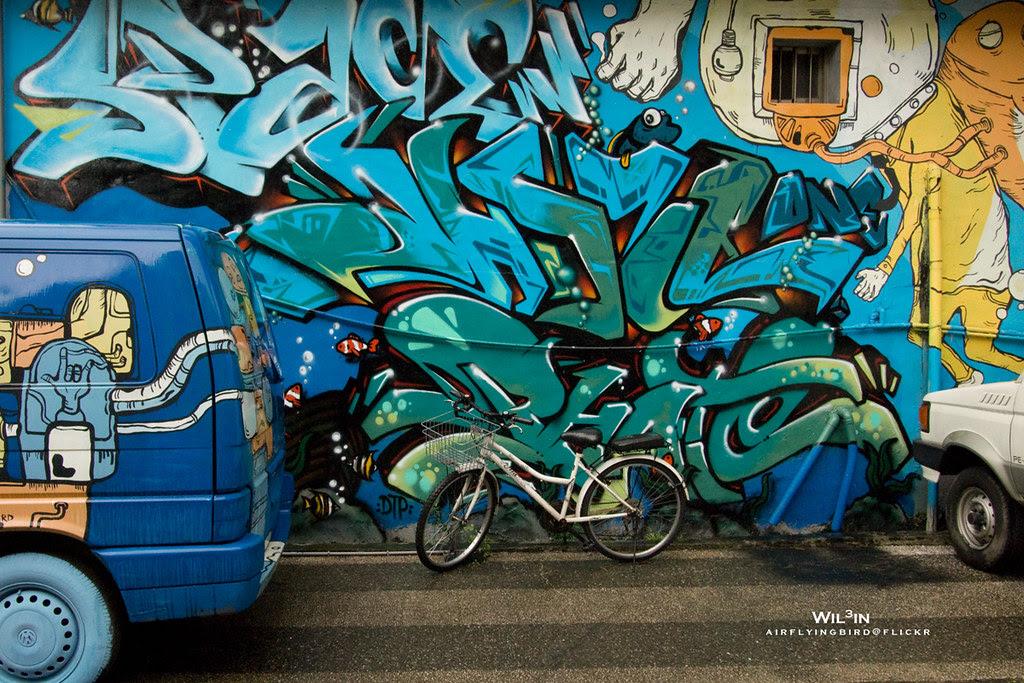 塗鴉 Graffiti