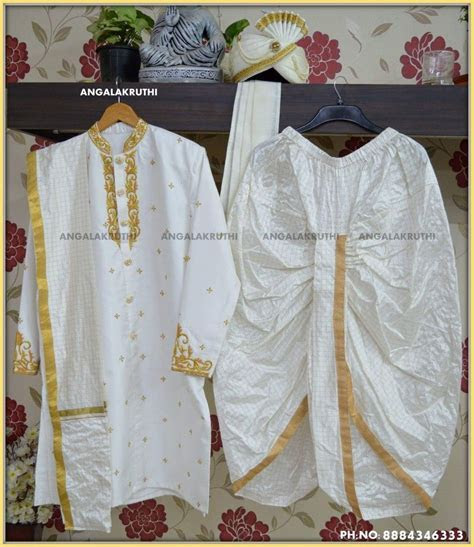 Bride groom dress designs by Angalakruthi boutique