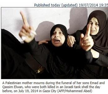 110-Παλαιστίνιοι-σκοτώθηκαν-σε-λιγότερο-από-48-ώρες
