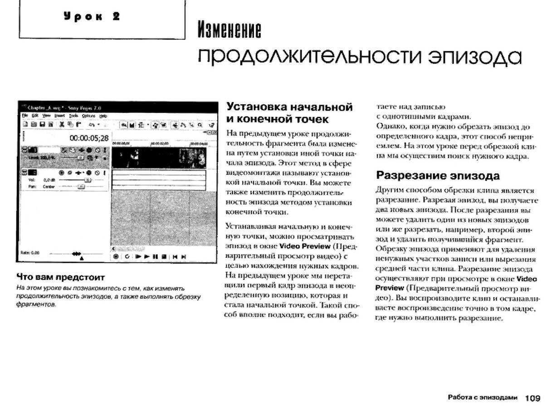 http://redaktori-uroki.3dn.ru/_ph/12/800703943.jpg