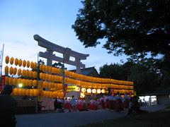 tori gateway to the Gokoku temple