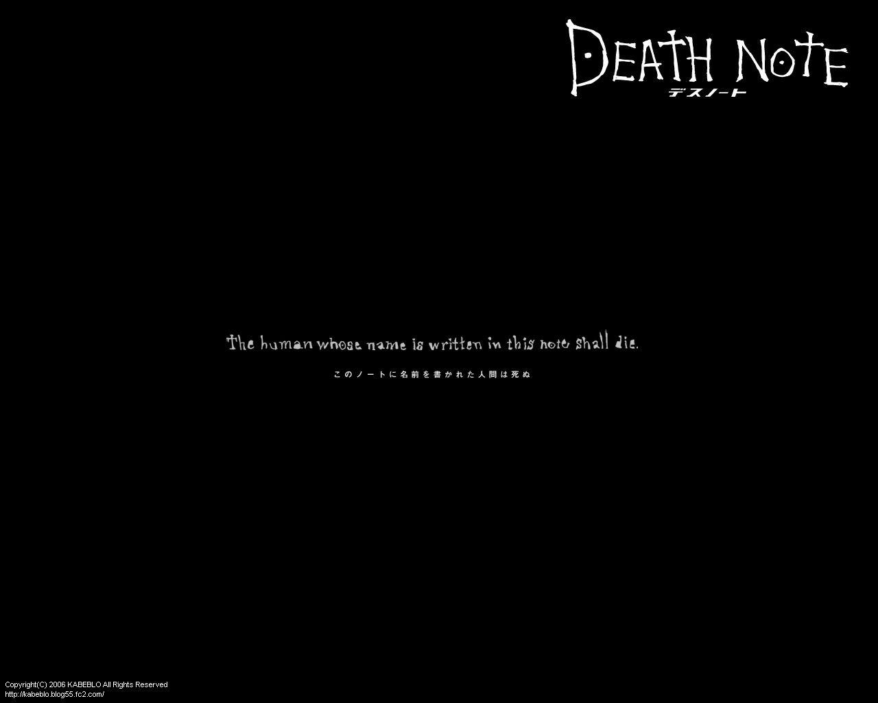 画像 Death Note デスノート 壁紙画像集 100枚超 高画質まとめ