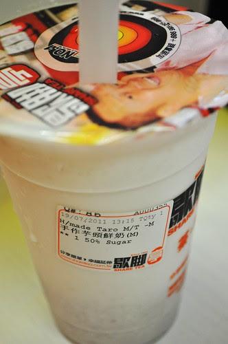 yam milk