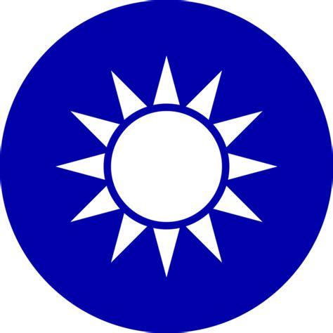 lambang sebagai identitas published  neoryan  day