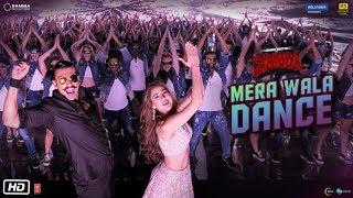 Yeh Hai Mera Wala Dance Mera Wala Dance