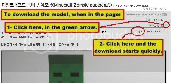 photo minecraft.zombie.papercraft.via.papermau.003_zpswihvpnrg.jpg
