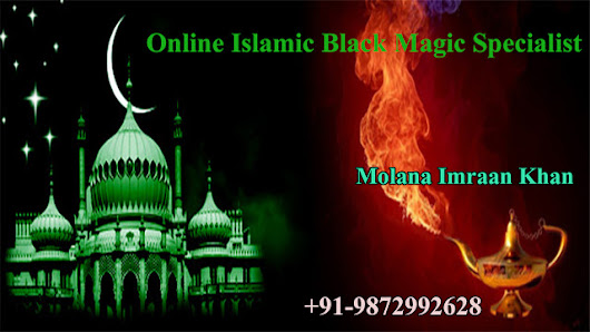 Online Islamic black magic specialist – +91-9872992628 | Punjab |