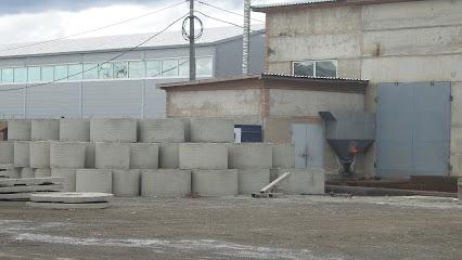 Купить бетон абакан аскизская бетон в аксае