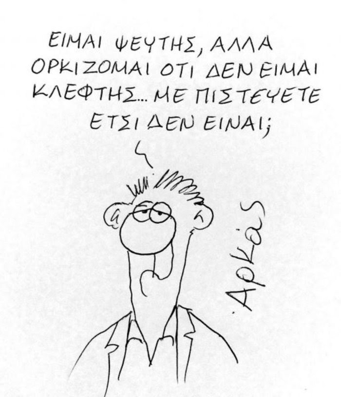 http://www.iefimerida.gr/sites/default/files/dwro-mitsotaki-arkaks.jpg