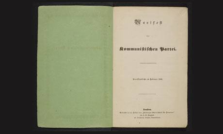 The title page of  the Communist Manifesto