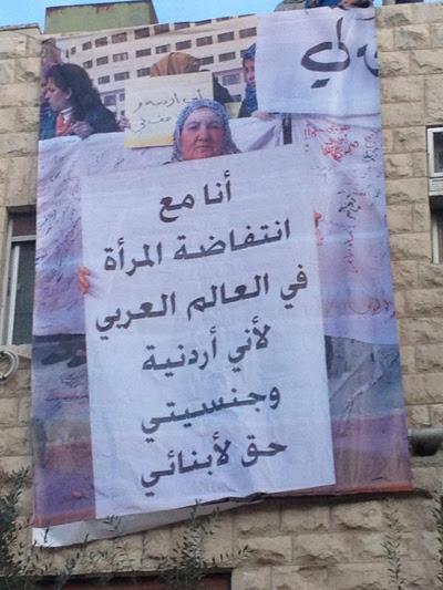 """Je suis avec le soulèvement des femmes du monde arabe car je suis jordanienne et ma nationalité est un droit pour mes enfants"" - ""I am with the uprising of women in the Arab world because I am Jordanian and my nationality is a right for my children"""