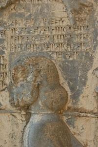 El rey elamita Martiya en el alivio Behistun