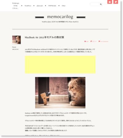 http://memocarilog.info/mac/4352