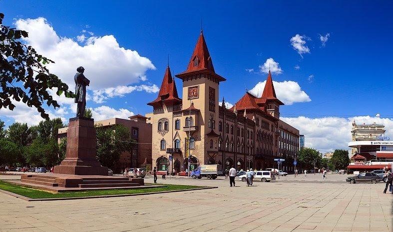 Саратов города, история, название, происхождение, россия