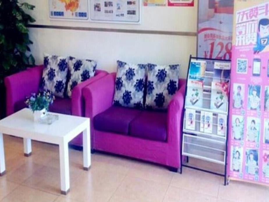 7 Days Inn Zhongshan Southern District Spring Department Store Branch Discount