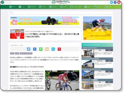 http://www.cyclowired.jp/?q=node/109211