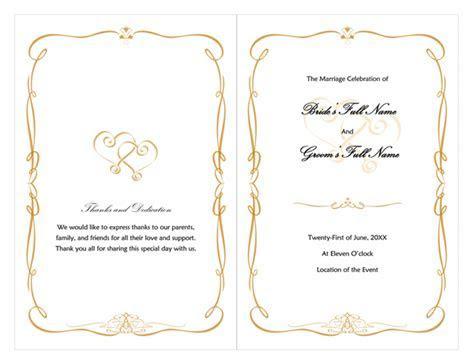 Wedding program (Heart Scroll design)