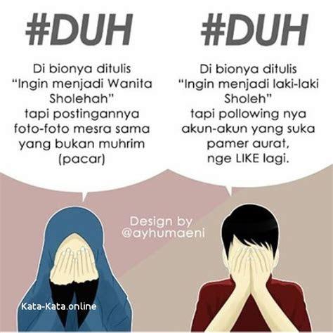 kata bijak islami remaja ktawacom ayo ketawa bersama
