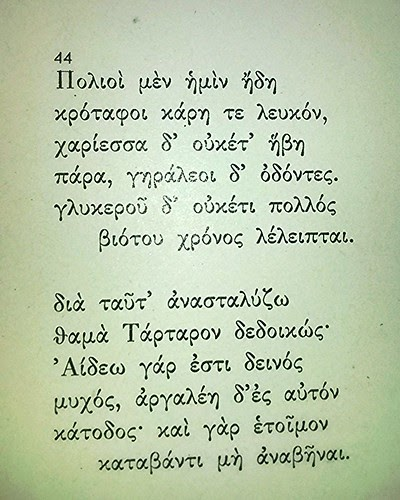 Ottantanovenuvolepi una anacreonte timore dell 39 ade da - Poesia specchio di quasimodo spiegazione ...