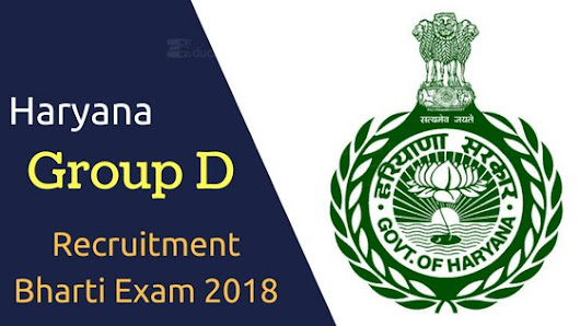 Haryana Group D Recruitment 2018- HSSC Group D or Class 4 Bharti