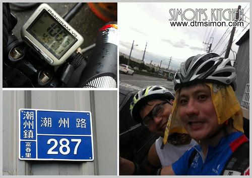 2013單車環島全紀錄13