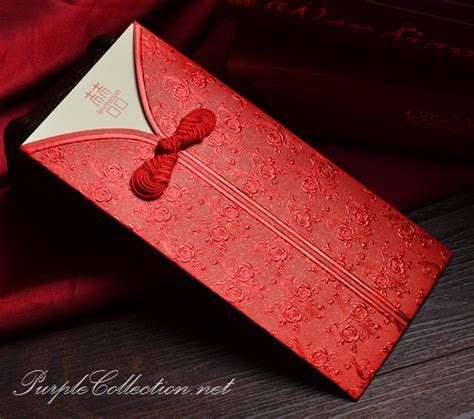 Chinese Button Red Pocket Wedding Invitation Card