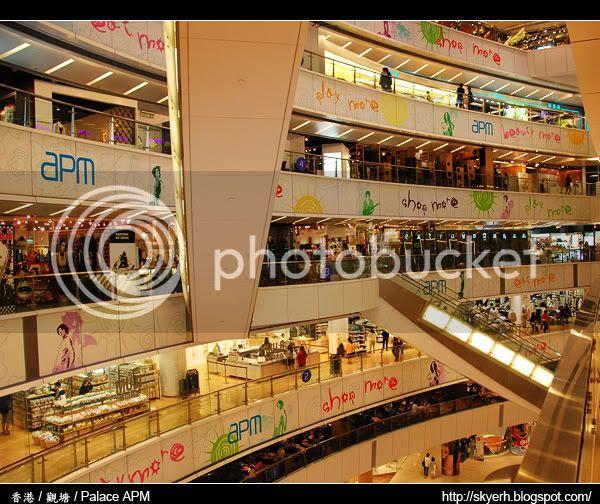 Skyer 時間紀元: 觀塘 APM - 不夜城 @香港 2009 (5)