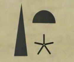 """O hieróglifo representando Sirius contém três elementos: um obelisco """"fálico"""" (representando Osíris), uma cúpula """"útero-like"""" (que representa Ísis) e uma estrela (representando Hórus)."""