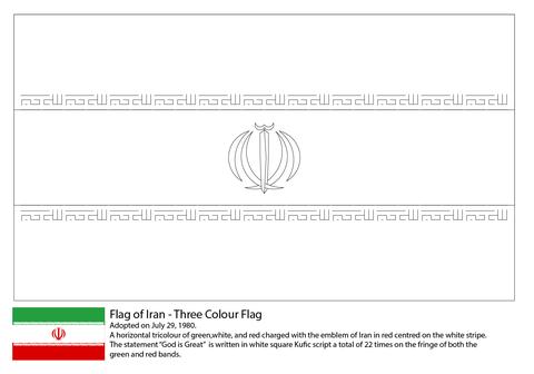 Dibujo De Bandera De Irán Para Colorear Dibujos Para Colorear