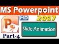 MS PowerPoint 2007 in Gujarati video  4