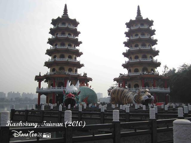 Dragon and Tiger Pagodas 04