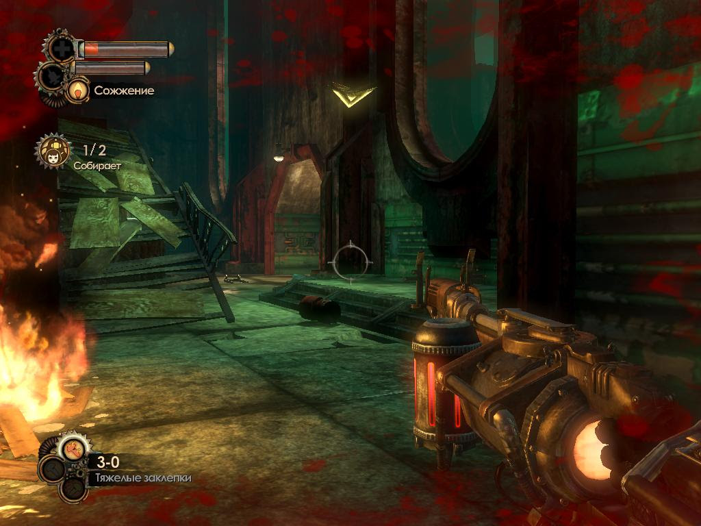 Bioshock 2 (2010) Full PC Game Single Resumable Download Links ISO