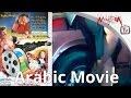 ماي ايجي | فيلم قبضة الهلالي | يوسف منصور - ليلي علوي | نسخه كاملة | جودة اصليه