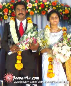 PRANAM REMY Wedding Photos at Arunapuram Church Pala