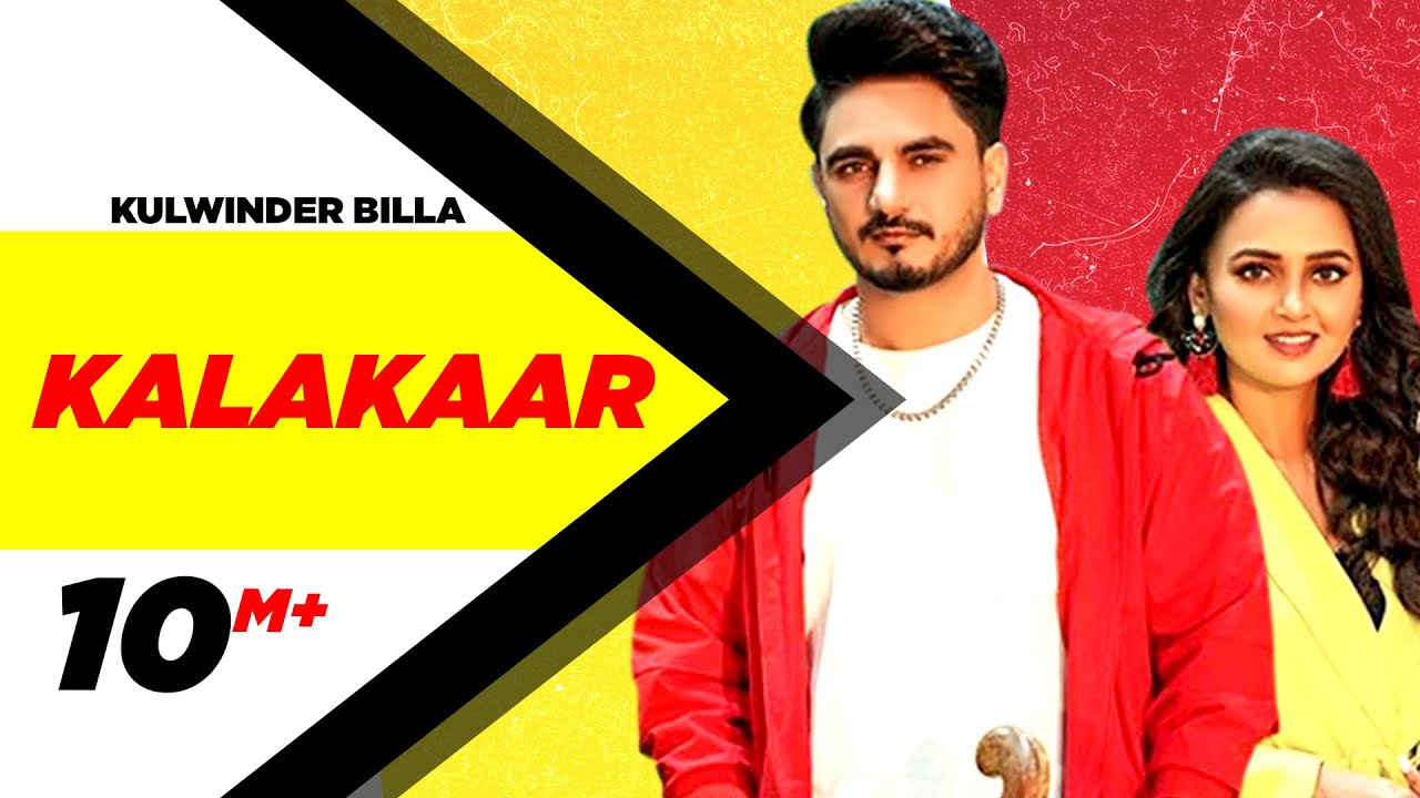 Kalakaar lyrics